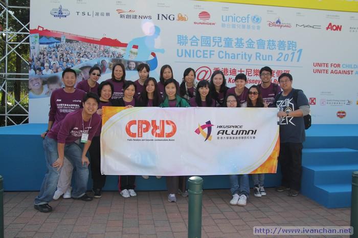 2011-11-27 UNICEF Charity Run 2011 @ HK Disneyland Resort